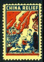 China 1944 Republic Refugee Relief Stamp MNH O886 ⭐⭐⭐⭐⭐