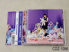 Mimori Suzuko (Umi CV) Toyful Basket Music Album CD Japan Import US Seller