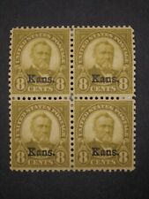 RIV: US MH 666 Block of Four FRESH 8 cent Kansas Overprint 1929 Grant mint 2P