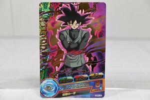 Dragon Ball Heroes Card P GDPC-02 Goku Black