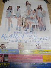 KARA [Bye Bye HappyDays!] promo POSTER  Japan Limited!