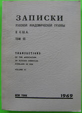 RUSSIAN Zapiski Russkoi Akademicheskoi Gruppy, New York 1969 (vol. III)