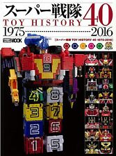 New Super Sentai TOY HISTORY 40 1975-2016 Photo book From JAPAN