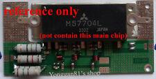 Radio amplifier board RF power amplifier amplifier wrench for M68702 M57729