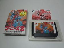 Goonies 2 Nintendo Famicom Japan