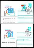 Soviet Russia 1988 FDC two space covers Soviet-Bulgarian Joint Space flight