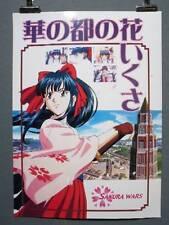 Sakura Wars Japanese Anime Poster Kosuke Fujishima