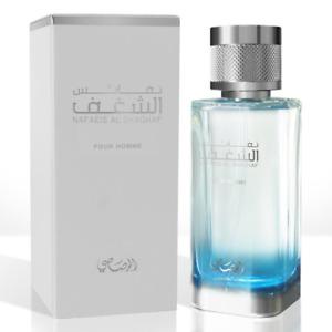 Nafaeis Al Shaghaf for Men EDP- 100 ML (3.4 oz) by Rasasi