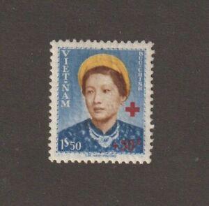 1952 South Vietnam Empress Nam-Phương Red Cross Stamps Sc # B1 MNH