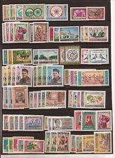 AFGHANISTAN-1963-on MNH/Hinged Scott #s 508// 763 range