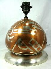 Seltene rare WMF Ikora Metall Paul Haustein Schule Entwurf Tischlampe/ desklamp