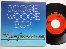 PERFORMANCE Boogie woogie bop 2C008 62092 Pressage France RRR