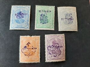 Stamp middle east #3