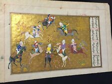 Military Illuminated Manuscript Antique Koran Page Gold Leaf Battle Painting