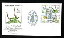 2005- Tunisia- Tunisie - Medicinal Plants- Plantes Médicinales- FDC