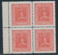 UKRAINE 1920 nicht zur Ausgabe gelangte 10 G. postfr. 4er-Block - seltene ABART