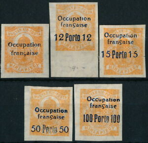 HUNGARY 1919, FRENCH OCCUPATION - ARAD -, SCARCE MINT LOT OF 5 DIFF VALUES #Z914