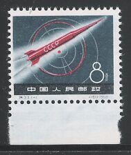 CINA-1959-valore nuovo s.t.l. da 8 c. emiss.LANCIO LUNIK 1-in ottime condizioni.