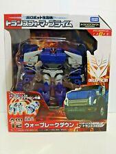 Takara Transformers Prime Voyager Class War Breakdown AM-12