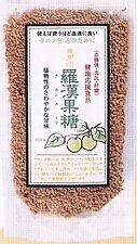 Natural No-Calorie sweetener Luo Han Guo Monk Fruit Sugar 1kg 35.3OZ