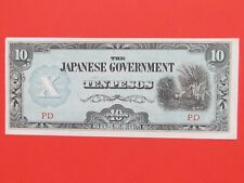 PHILIPPINES JAPANESE OCCUPATION ( 1942-45 ) 10 PESOS RARE BANK NOTE,aUNC
