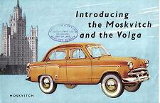 Moskvitch 407 & Volga M-21K circa 1960 Original UK Market Sales Brochure