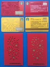 CS1802 2018 China Starbucks coffee Chinese New Year Gift cards 2pcs