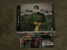 Rainbow Difficult To Cure Japan CD