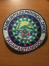 PATCH PHILIPPINES POLICE (PNP) - ROMBLON PROVINCIAL TAGAPAGTANGGOL - ORIGINAL!