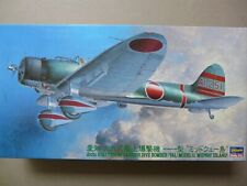 Maquette HASEGAWA 1/48 Ref 9056/JT56 Aichi D3A1 Type 99 Carrier Dive Bomber (Val