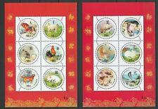 Korea 1999 Chinese zodiac 2 MNH sheets