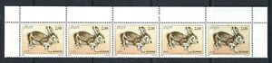 Algeria 1990 Domestic Animals/Rabbit UMM/MNH in Horizontal Strip of 5