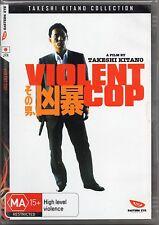 Violent Cop (1989) DVD [NON-USA REGION 4] PAL English Subtitles - Takeshi Kitano