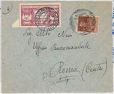 ITALIA storia postale - PRIMI VOLI - VOLO STRAORDINARIO Roma - Livorno 28.6.1925