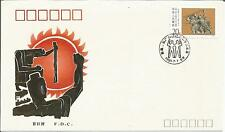 China 1991  Anniversary Peasant Uprising Chen Sheng Wu Guang FDC First Day Cover