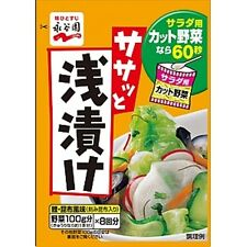 Nagatanien, Sasatto Asazuke, Tsukemono Mix Powder, 40g, Japan