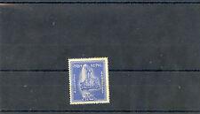 NEPAL Sc 98(MI 106)**F-VF NH $28
