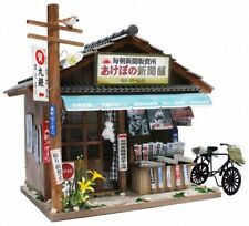 JAPAN Dollhouse Miniature Diorama NEWSPAPER STAND store Architecture kit Billy