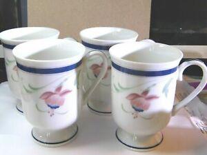 Set of 4 Princess House Vintage Pedestal Cup Fine Porcelain, Japan, Fuchsia EUC