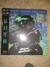 Android Apartment The Stars Through Your Eyes Picture Disc Vinyl Lp Neoncity
