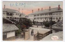 KYOTO HOTEL: Japan postcard (C20723)