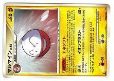 POKEMON JAPANESE CARD CARTE RARE N°  DPBP#110 ELECTRODE 1ed