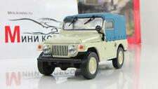 Moskvich 415 USSR 1955. Diecast model 1:43. Deagostini. NEW