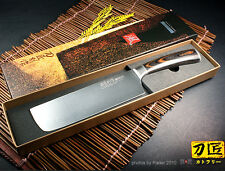 NEW Japanese Design NAKIRI Cleaver Vegetable Knife 6.8 inch Kitchen Cutlery