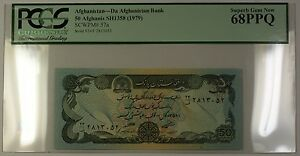 SH1358 (1979) Afghanistan 50 Afghanis Bank Note SCWPM# 57a PCGS GEM 68 PPQ
