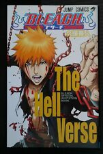"""JAPAN Tite Kubo: Bleach Official Invitation Book """"The Hell Verse"""""""