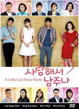 A Little Love Never Hurts (2013) - Korean Drama DVD - English Subtitle