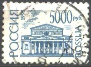Used stamp Architecture  Theater  1995  from Russia  avdpz