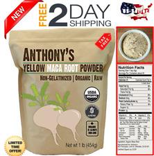 GLUTEN FREE Anthony's Organic Yellow Maca Root Powder Gelatinized Non GMO (1lb)