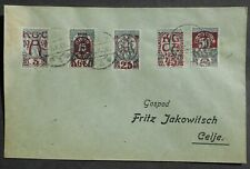 State of Slovenes, Croats and Serbs - Carinthia 1920 Cover, 5 stamps, used
